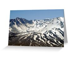 The Crater of Mt. St. Helens Greeting Card