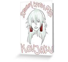 Destroy with me, Koujaku Greeting Card