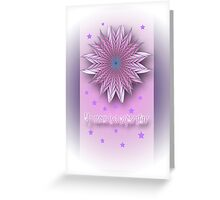 My mom is a super star! Greeting Card