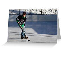 Pond Hockey I Greeting Card