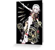 Touhou - Sakuya Izayoi Greeting Card