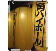 Japanese Lanterns  iPad Case/Skin