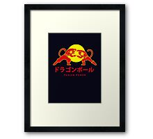 Power to fuse Framed Print