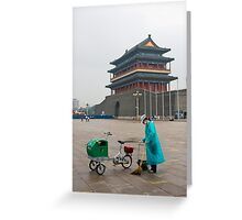 Keeping Tiananmen Square Clean Greeting Card