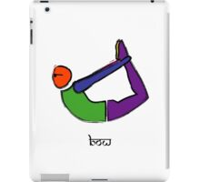 Painting of bow yoga pose with Sanskrit text. iPad Case/Skin