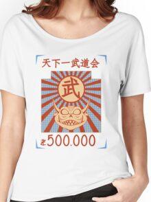 World tournament Women's Relaxed Fit T-Shirt