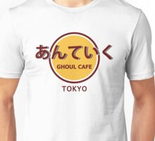 Ghoul cafe Unisex T-Shirt