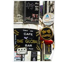 Go Global - Cafe Signs, Yangshuo Poster