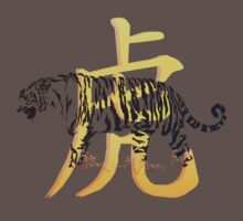 Year Of The Tiger and Symbol by Lotacats