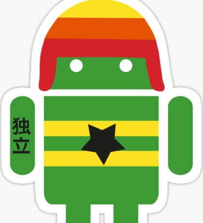 Droidarmy: Browncoat Sticker