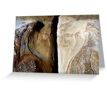 Divided Rock Greeting Card