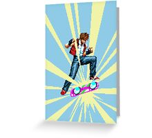 The most epic kickflip Greeting Card