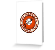 San Francisco Giants logo 3 Greeting Card