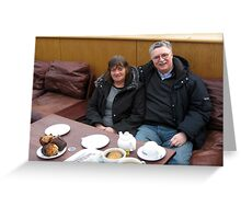 93 - SYLVIA AND TOM GOMEZ - (D.E. 2010) Greeting Card