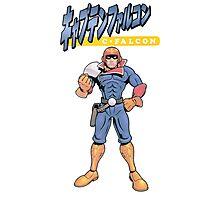Super Smash Bros 64 Japan Captain Falcon Photographic Print