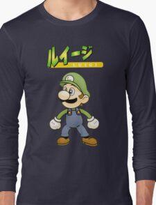Super Smash Bros 64 Japan Luigi T-Shirt
