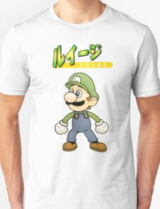 Super Smash Bros 64 Japan Luigi T-Shirt