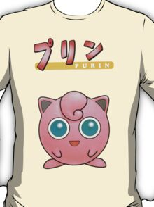 Super Smash Bros 64 Japan Jigglypuff T-Shirt