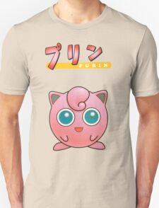 Super Smash Bros 64 Japan Jigglypuff T-Shirt