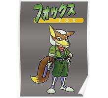 Super Smash Bros 64 Japan Starfox Poster