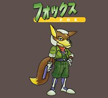 Super Smash Bros 64 Japan Starfox Unisex T-Shirt