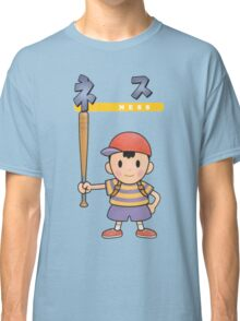 Super Smash Bros 64 Japan Ness Classic T-Shirt