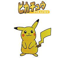 Super Smash Bros 64 Japan Pikachu Photographic Print