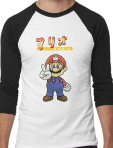 Super Smash Bros 64 Japan Mario Men's Baseball ¾ T-Shirt