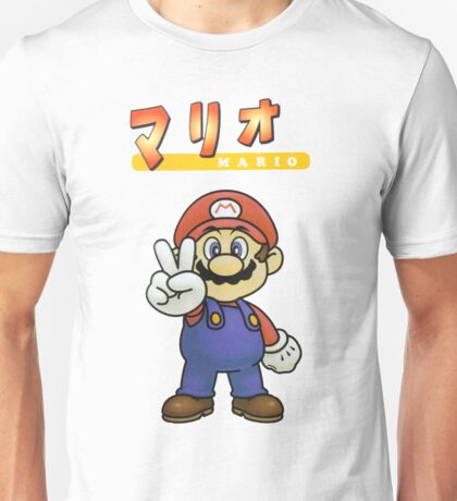 Super Smash Bros 64 Japan Mario Unisex T-Shirt