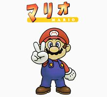Super Smash Bros 64 Japan Mario T-Shirt