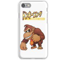 Super Smash Bros 64 Japan Donkey Kong iPhone Case/Skin