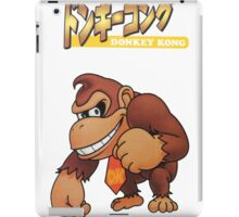 Super Smash Bros 64 Japan Donkey Kong iPad Case/Skin