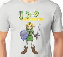 Super Smash Bros 64 Japan Link Unisex T-Shirt