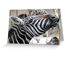 Stripes Luncheon!! Greeting Card