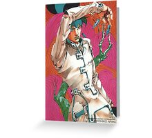 rohan at the louvre Greeting Card
