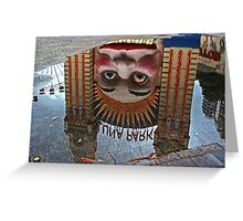Luna Park Reflection Greeting Card