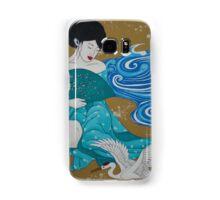 bethany's japan Samsung Galaxy Case/Skin