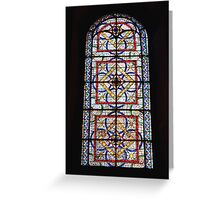 Canterbury Cathedral, Kent Greeting Card