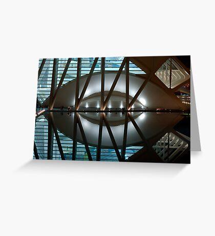 The Big Eye- Museum detail - CAC Greeting Card