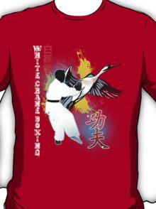 White Crane Kung Fu T-Shirt