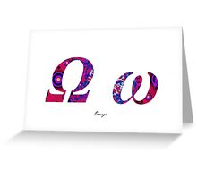 Omega Greek Alphabet Greeting Card