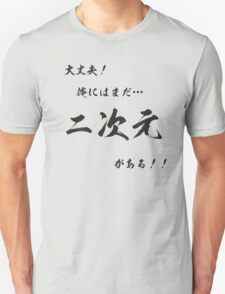 [Voice of Otaku] It's OK! I still have...2D!! T-Shirt