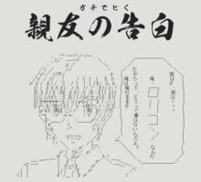 [ASCII ART] BF's confession that makes you rethink the friendship by my-kanji-tees