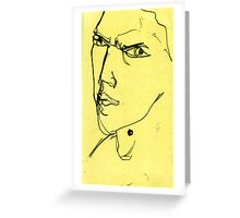 The evil in my eye  Greeting Card