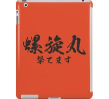 [Voice of Otaku] I can shoot Rasengan iPad Case/Skin