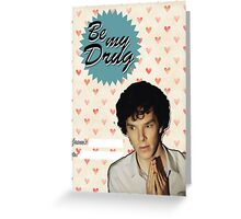 Sherlock Valentine's Day Card Greeting Card
