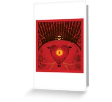 Sacred Heart Spaces Greeting Card