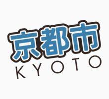 Kyoto by Nxolab