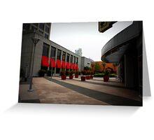 suburban plaza three Greeting Card