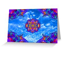 Sky Horizon Greeting Card